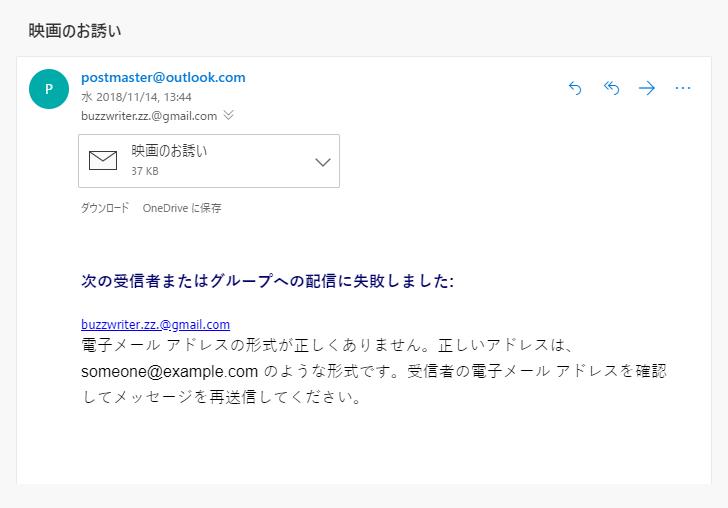 メール アドレス g