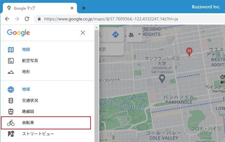 Googleマップで自転車で移動するのに適した道路を表示する Google